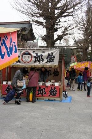 20140125 湯島天神 金太郎飴
