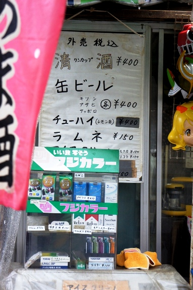 2014上野花見 東照宮第一売店5