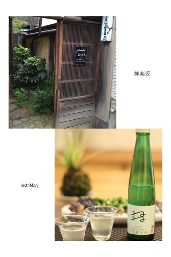 IMG_4594-2.jpg