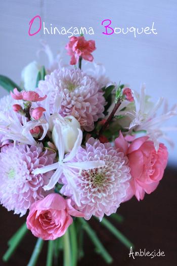 IMG_8633-Ohinasama-Bouquet.jpg