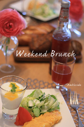 IMG_8817-Weekend-Brunch.jpg