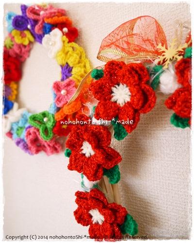 花モチーフリース