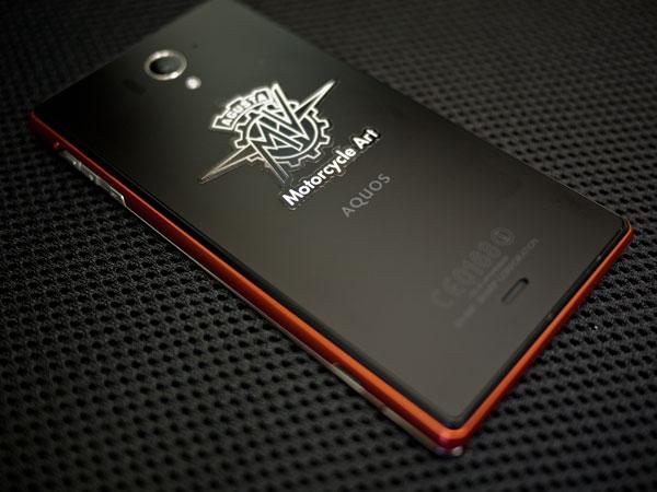 AQUOS PHONE ヒョドーモデル?