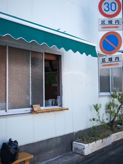 第一製茶かき氷 かき氷の販売窓口