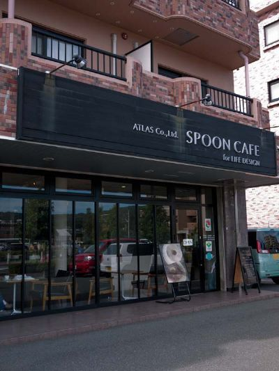 SPOON CAFE 愛野 店の外観