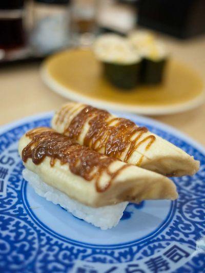 キャラメルバナナ寿司