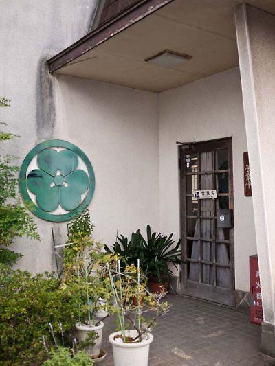 茶房 六軒京 店の外観