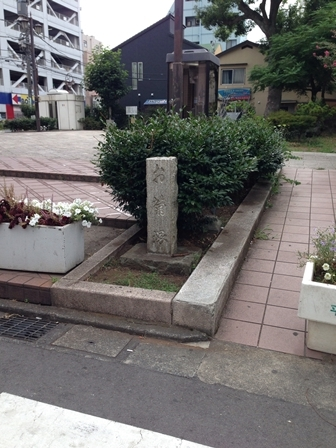 お菊塚3 - コピー