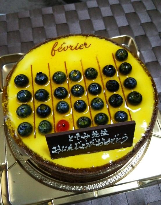 カレンダータイプの誕生日ケーキ!