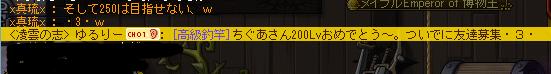 おめでとう.3