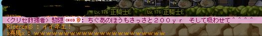 おめでとう.5
