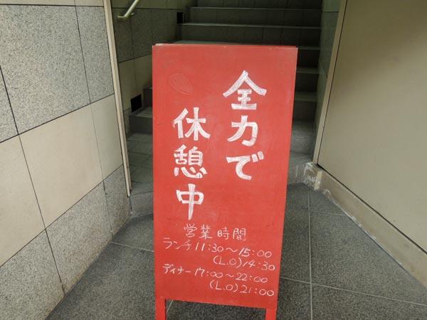 DSCN7374.jpg