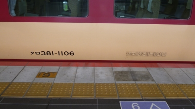 P1000588.jpg