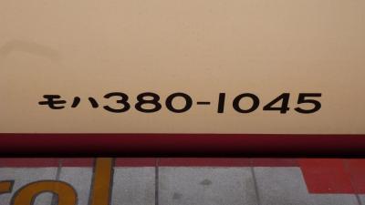 P1000589.jpg