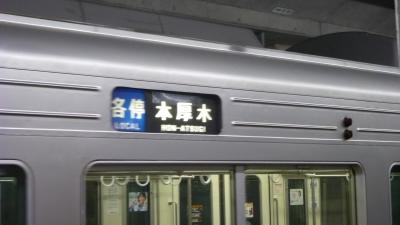 P1080052.jpg