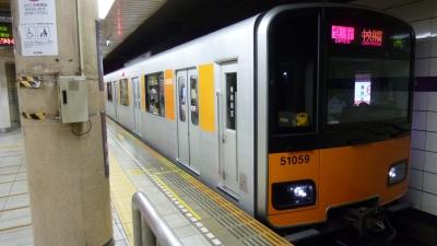 P1080139.jpg