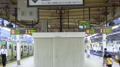 P1080207.jpg