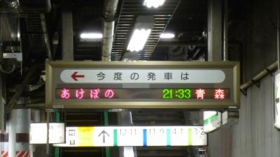 P1080215.jpg