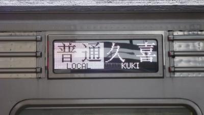 P1080234.jpg