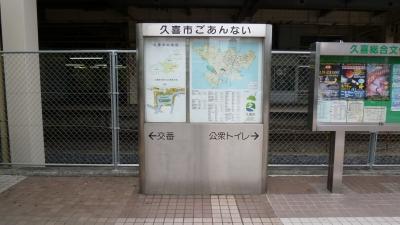P1080239.jpg