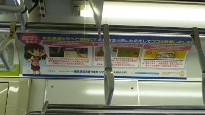 P1080251.jpg