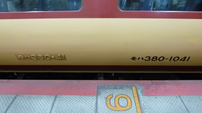 P1080616.jpg