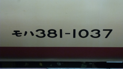 P1080623.jpg