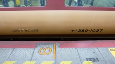 P1080626.jpg
