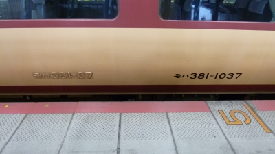 P1080627.jpg