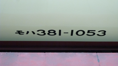 P1080643.jpg