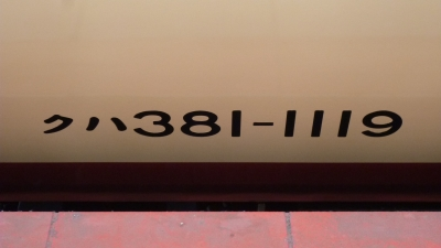 P1080644.jpg