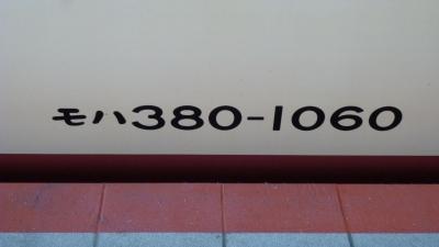 P1080652.jpg