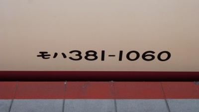 P1080653.jpg