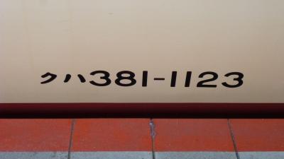 P1080654.jpg
