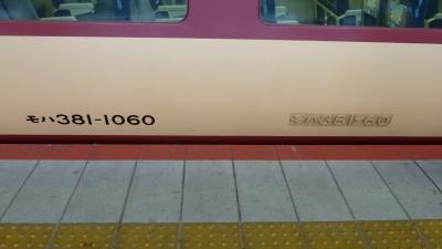 P1080657.jpg