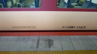 P1080658.jpg