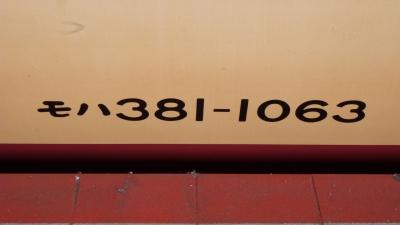 P1080663.jpg