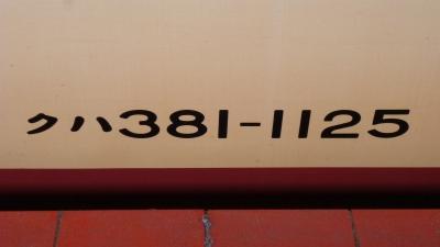 P1080664.jpg