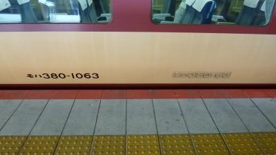 P1080666.jpg