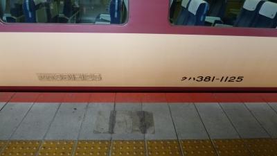 P1080668.jpg