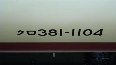 P1081411.jpg