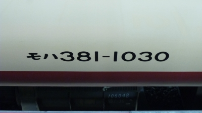 P1081413.jpg