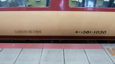 P1081417.jpg