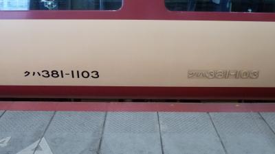 P1081418.jpg