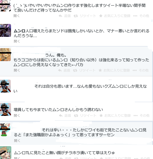20140410142555658.png