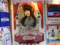 アニメイト 店頭ショーケース3