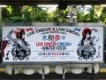 JR東日本の駅内ベンチ 大型看板1