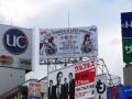 渋谷 大型看板1