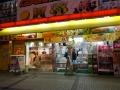 SUPERNAL LIBERTY AKIHABARAゲーマーズ本店 店頭ショーケース2