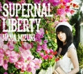 SUPERNAL LIBERTY 通常盤